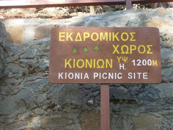 27. Kionia Nicosia District