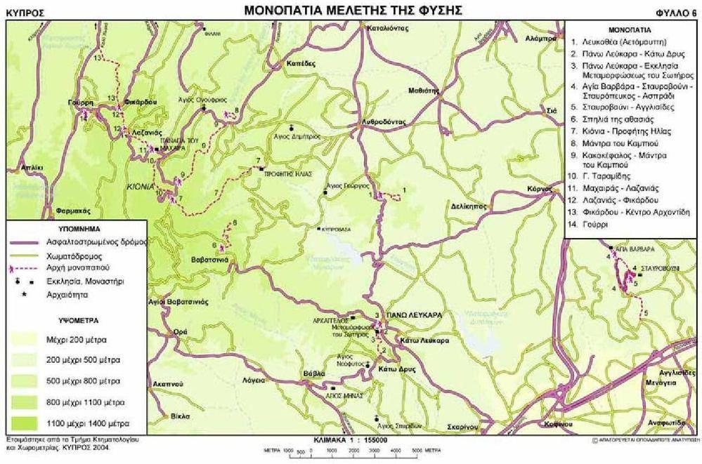67. Lefkothea (Aetomoutti) Trail (Linear)