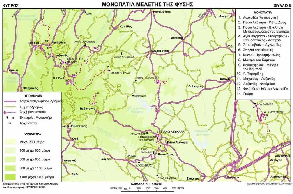 11. Machairas – Lazanias (Linear) Nature Trail