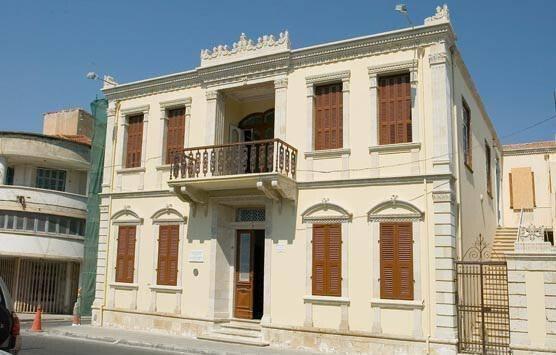 The Municipal Museum of Folk Art, Limassol