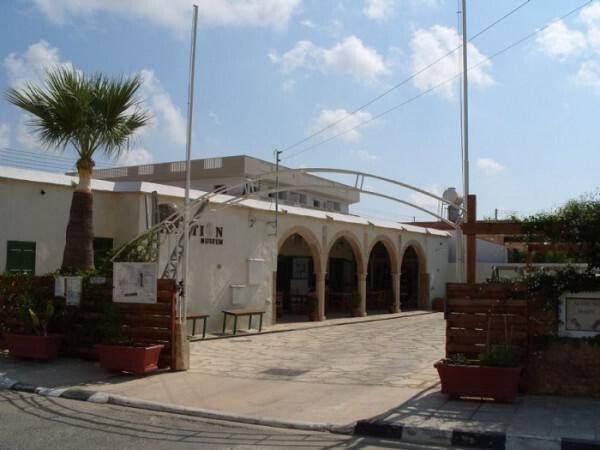 Meletion Historical Museum in Sotira