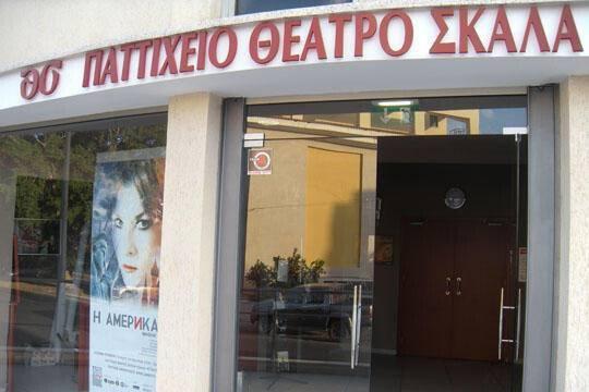 Theatro Scala