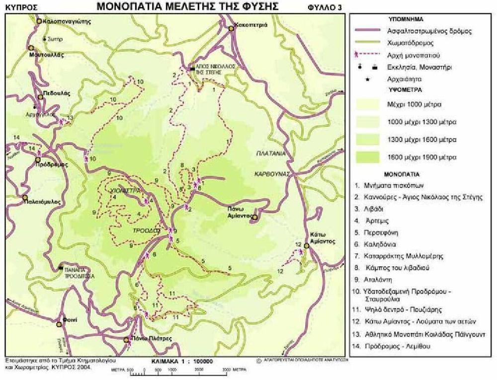 23. Prodromos Reservoir – Stavroulia Trail (Linear)
