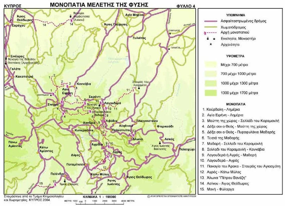 12. Trail Agros – Kato Mylos (circular)