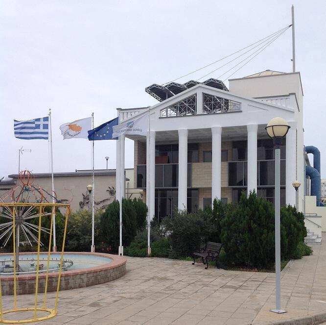 Cultural Centre of Occupied Ammochostos (Famagusta)