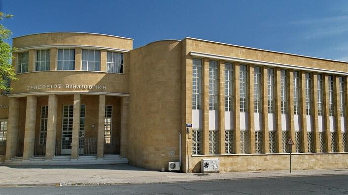 Severios Library, (within the walls) Nicosia