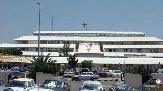 Νοσοκομείο Επαρχίας Πάφου