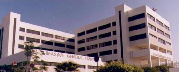 Νοσοκομείο Επαρχίας Λεμεσού