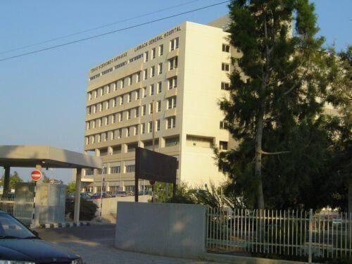 Νοσοκομείο Επαρχίας Λάρνακας