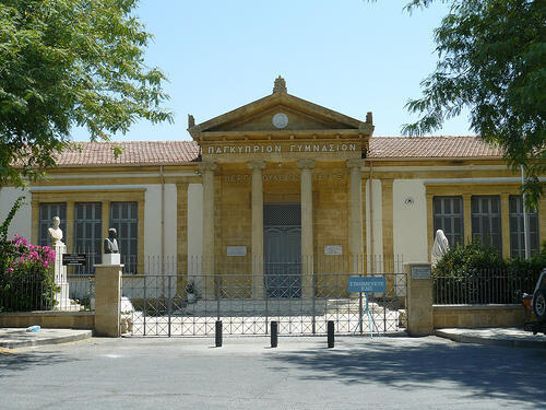 Pancyprian Gymnasium – The Crypt (within the walls) Nicosia