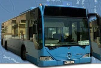 Bus Route 713 Avgorou- Dasaki- Xilotimpou- Larnaca- Finikoudes- Old Larnaca Hospital