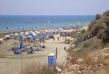 Faros Beach, Pervolia-Larnaka – Blue Flag