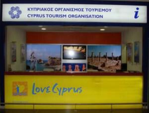 Tourist Information Office CTO, International Larnaka Airport