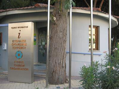Tourist Information Office CTO, George A' 22 Limassol