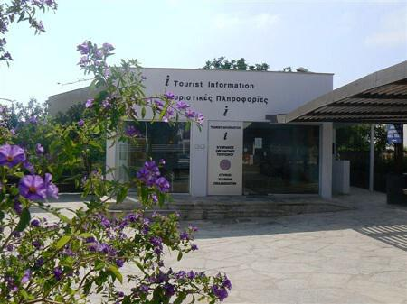 Tourist Information Office CTO, Paralimni – Protaras