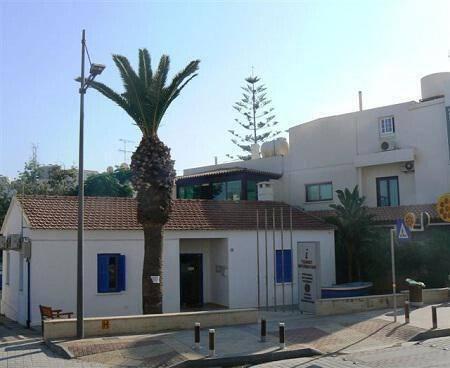 Tourist Information Office CTO, Ayia Napa