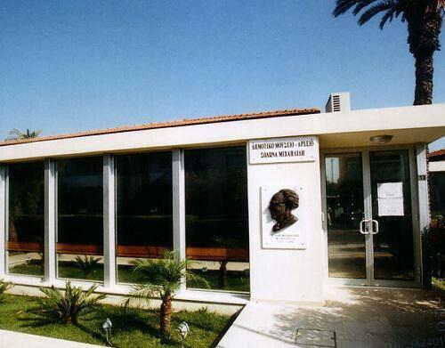 Limassol Municipal Museum – Solon Michaelides Record