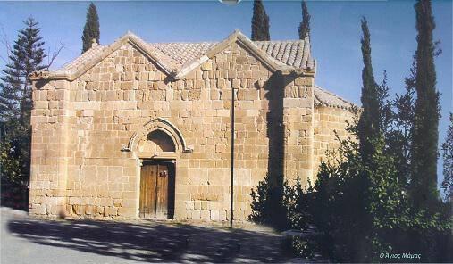 Church of Ayios Mamas in Dali
