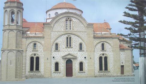 Cathedral of Panayia Evangelistria in Dali