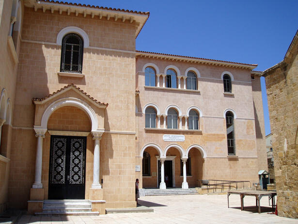 Τhe Cultural Centre of the Archbishop Makarios III Foundation