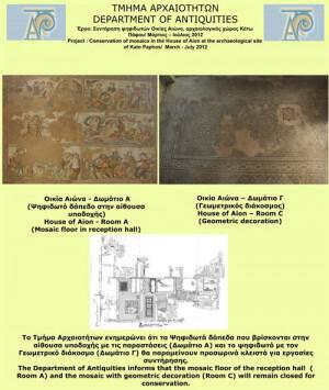 CONSERVATION WORK AT THE ARCHAEOLOGICAL SITE OF KATO PAPHOS, HOUSE OF AION