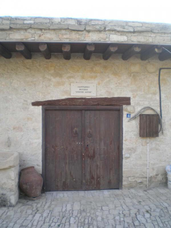 Folklore museum Fassoulas