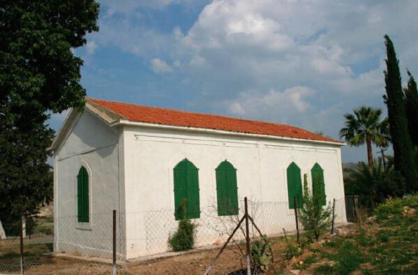The mosque in the village of Ayia Varvara, Paphos