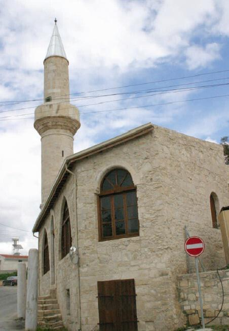 The mosque in the village of Episkopi