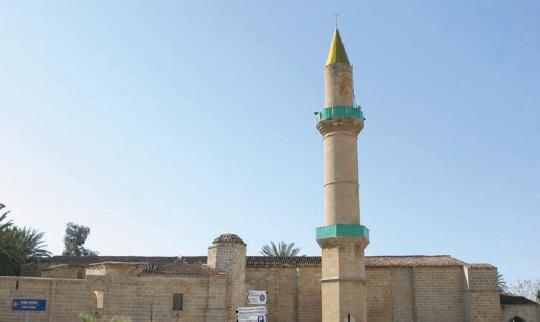 Omerghe (Omeriye within the walls), Nicosia