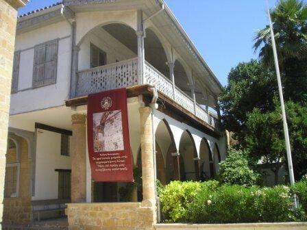 Old Archbishopric (within the walls) Nicosia