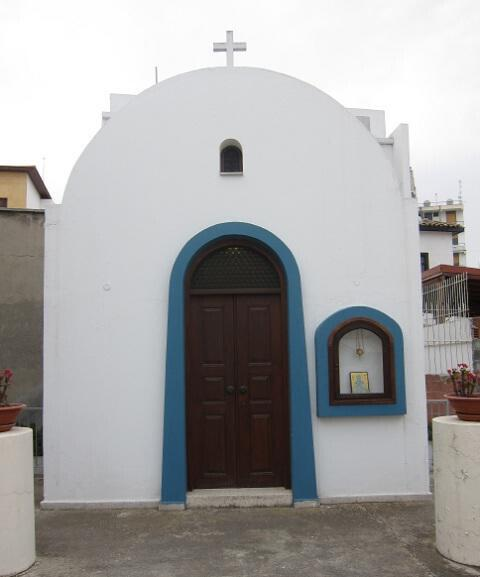 The chapel of Saint Eftychios (within the walls) Nicosia