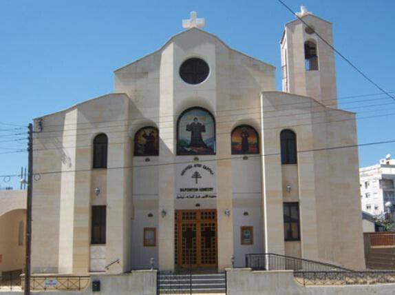 Church of St. Charbel in Limassol