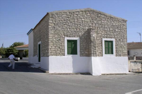 Kivisil Mosque