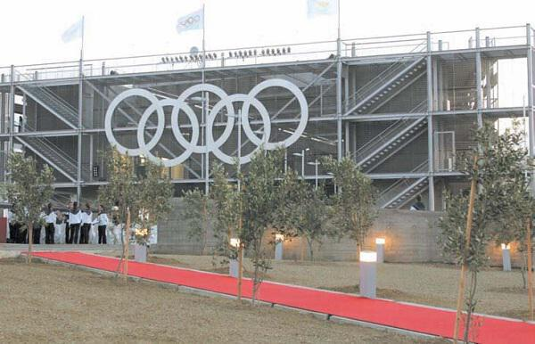 Olympic Games Museum in Cyprus