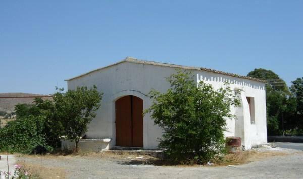 Kotsiat Mosque