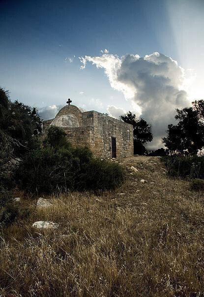 Agios Constantinos, Oreites