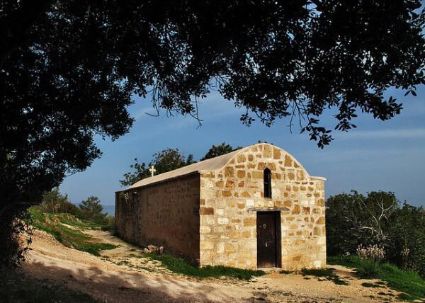 Agios Minas, Neo Chorio Pafou