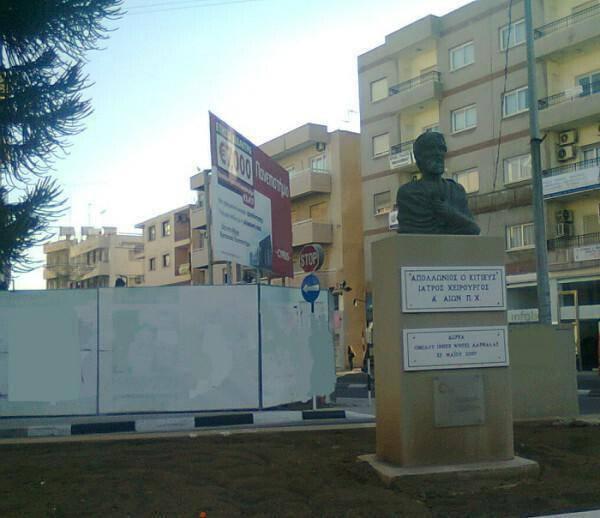 Apollonios of Kition Statue in Larnaka