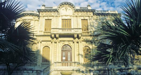 Limassol Public Library
