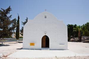 Saints Constantine and Eleni Church at Deryneia