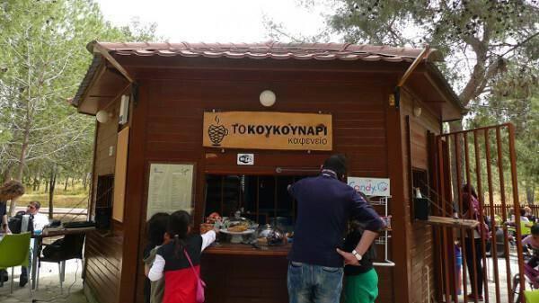 Koukounari Coffee shop