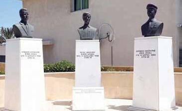 National Struggle Museum at Geri