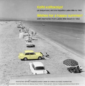 Wishes for a happy summer with memories from Ladies Mile beach in 1962