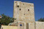 Pyla Venetian Watchtower