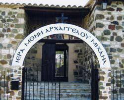 Ιερά Μονή Αρχαγγέλου Μιχαήλ (πλησίον Αναλυόντα)