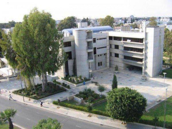 Παγκύπριο Γεωγραφικό Μουσείο