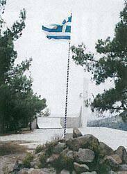 Ηρώον Απελευθερωτικού Αγώνα ΕΟΚΑ 1955-59 (Περιοχή Κάτω Αμιάντου- Πελενδρίου)