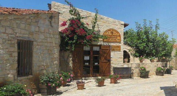 Μουσείο Χαρουπιού και Παστελοποιείο – Μαύρος Χρυσός