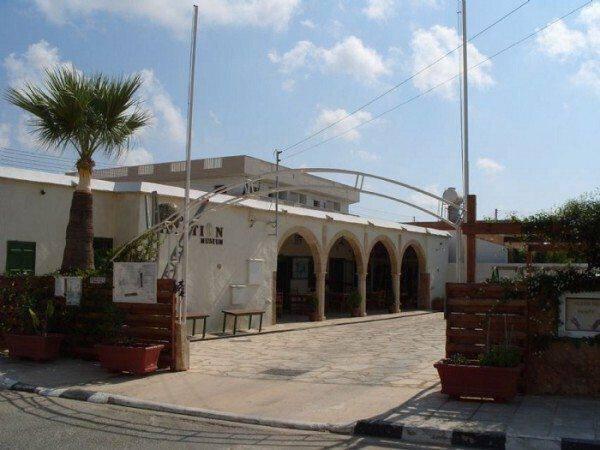 Μελέτιον Ιστορικό Μουσείο στη Σωτήρα