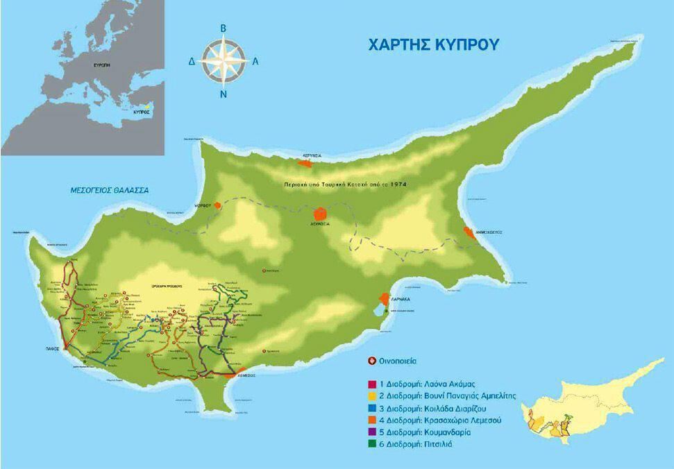 Dromoi Toy Krasioy Diadromes Xarths Ths Kyproy